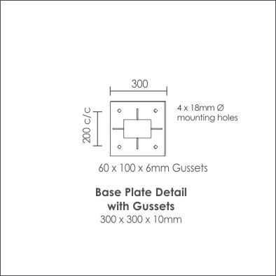 Aluminium pole150 x100 base plate with gussets